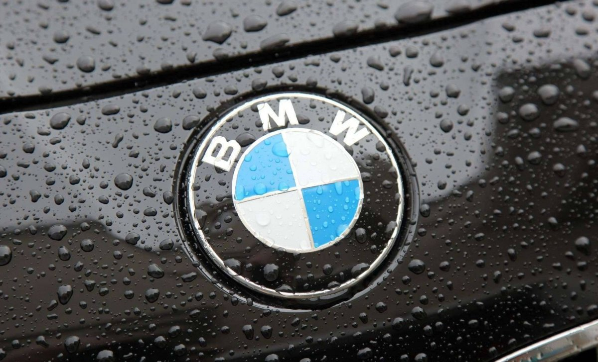 BMW car insurance - compare rates and save on your policy - BMW logo